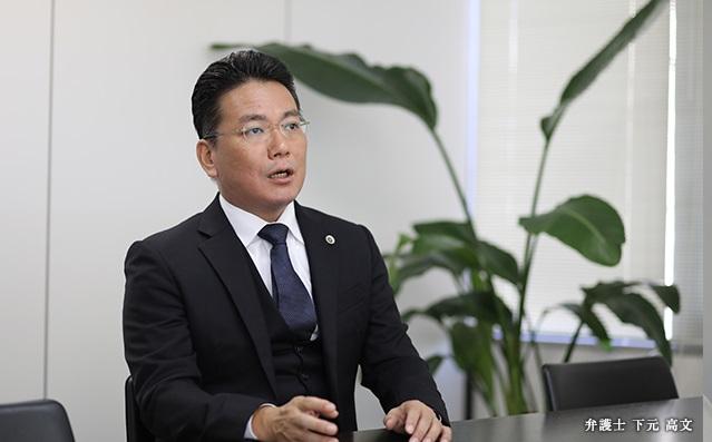 企業に強い顧問経験豊富な大阪の顧問弁護士ニューステージ 弁護士 下元高文