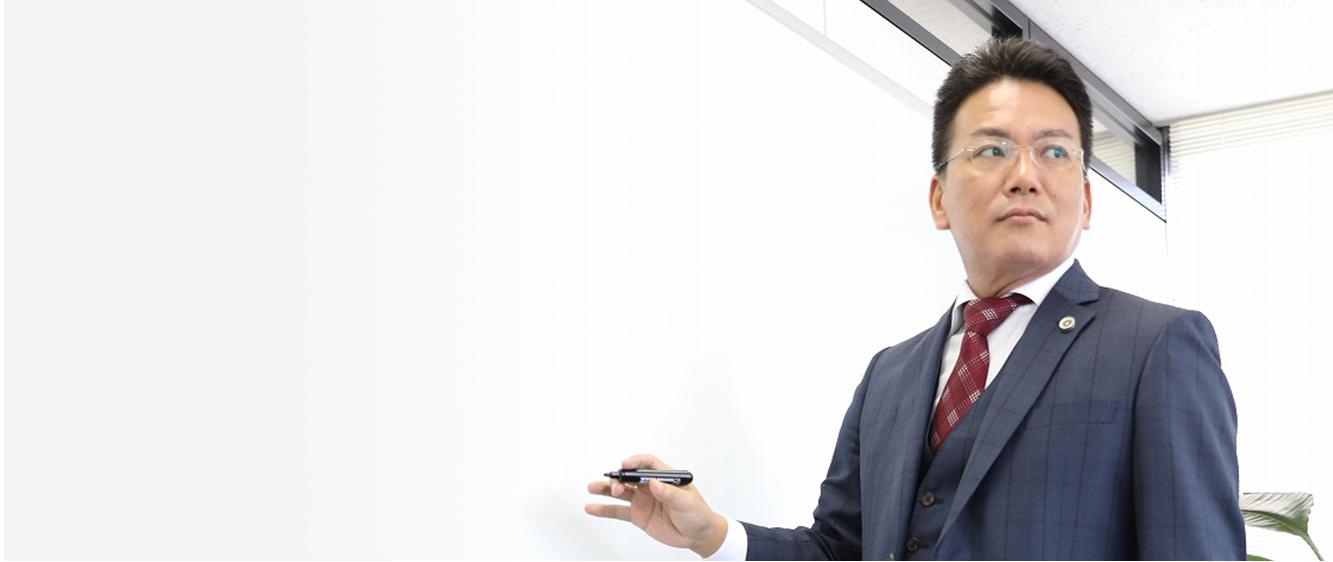 インタビュー3 弁護士法人ニューステージの顧問弁護士サービスを語る 弁護士下元高文